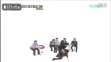 一周的偶像 B1A4 cut 中文字幕