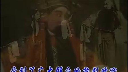 晋剧大师丁果仙简介