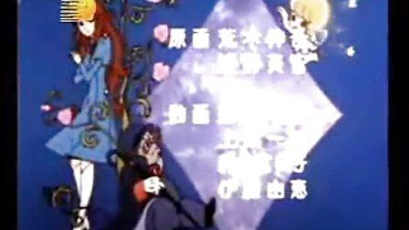 动画片《花仙子》片尾视频 片尾曲