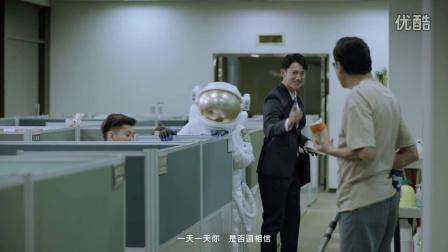 影帝梁家辉真情出演,五月天感人MV 《顽固》