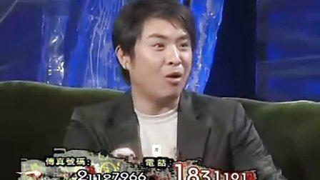 20060805有线怪谈【台湾不思议手记⑥女罗汉观落阴】