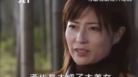 [JET推理劇]20011128小京都サスペンスかぐや姫伝説殺人事件竹取物語殺人傳說part2
