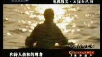 世界自然遗产系列——中国古琴艺术