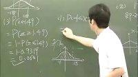 正态分布 人教版 高三数学优质课