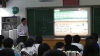 园锥曲线的统一定义 苏教版选修教材 高三数学优质课