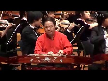 精品音乐会系列-扬琴与管弦乐队协奏曲《黄土情》