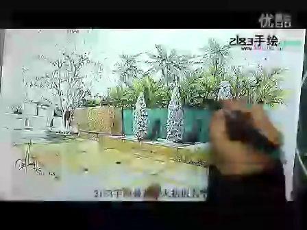 手绘爱启程系列视频(四)-景观雕塑水景马克笔表现