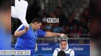 2016里约奥运会搞笑集锦