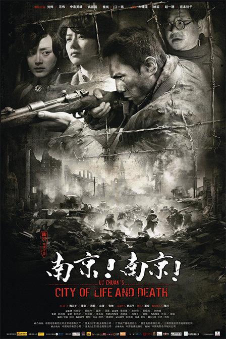 南京南京海報