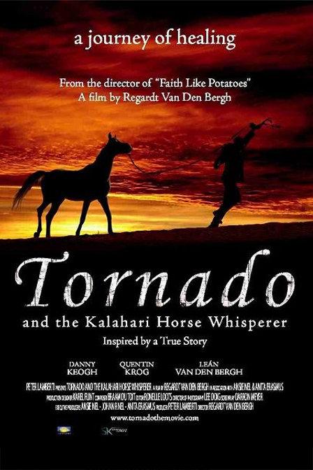 龙卷风和卡拉哈里马语者
