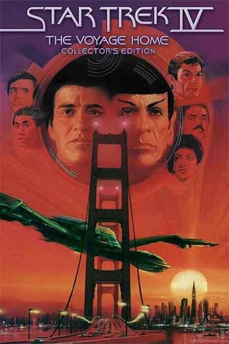 星際迷航4:搶救未來