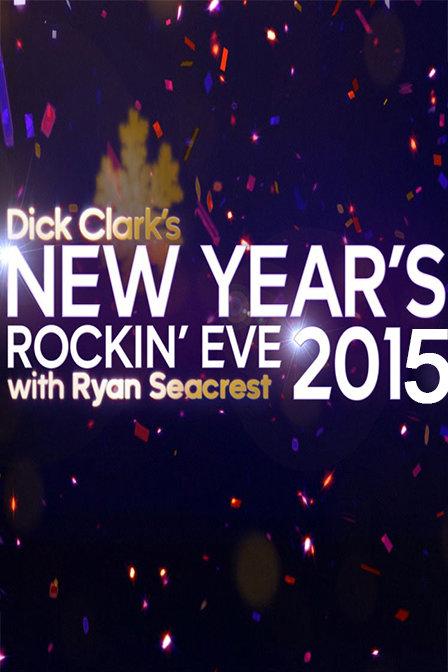 New Years Rockin Eve演唱會 2015