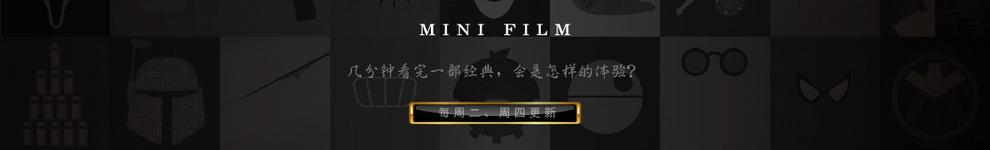 锐影业 banner