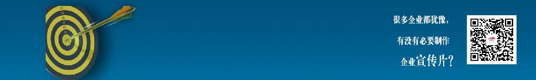 阿拉传媒 banner