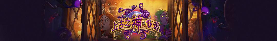 用户_325511 banner