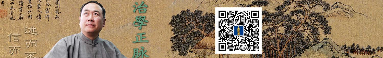 圣贤教育 banner