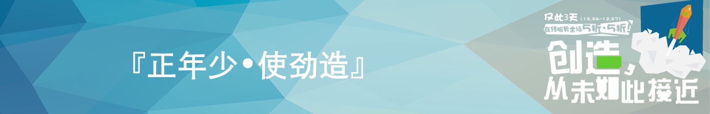 用户_288972 banner