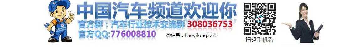 用户_420666 banner