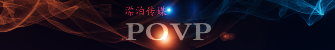 影视玩家部落 banner