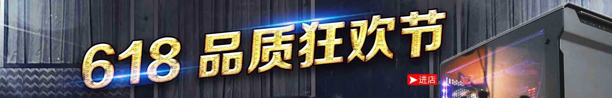 追风者Phanteks banner