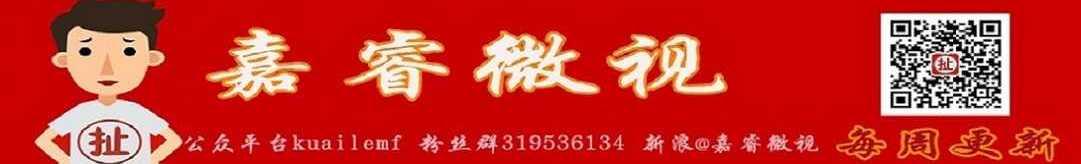 搞笑视频大排档 banner