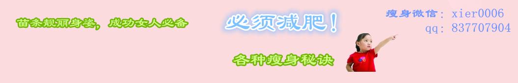 Helloguozi banner