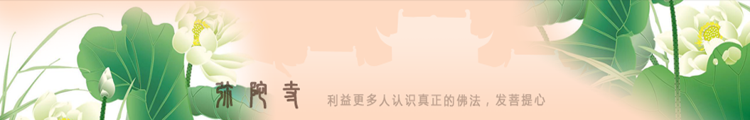 弥陀寺弘法部 banner