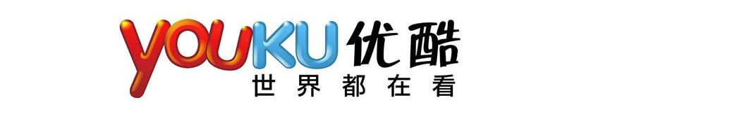 山城视频工作室 banner