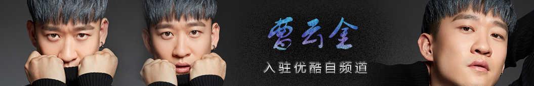 大金子 banner