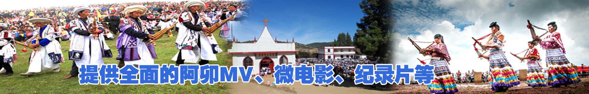 学文摄影 banner