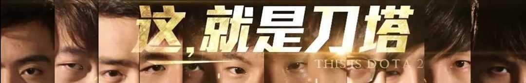 用户_894654 banner