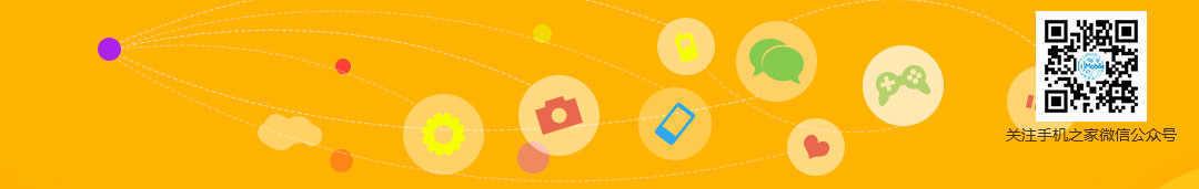 手机之家视频 banner