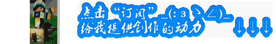 白给小王子 banner