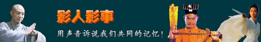 星影汇Studio banner