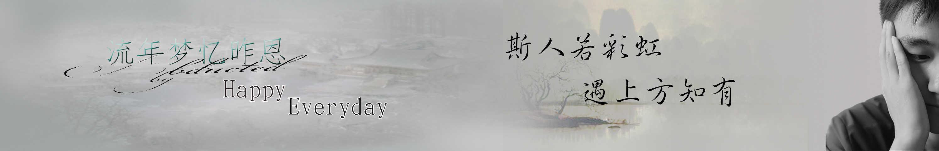 咖啡影音 banner