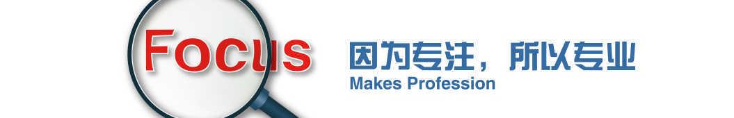 新产业生物Snibe banner