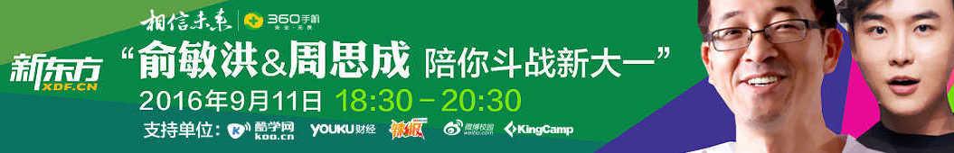 用户_524724 banner