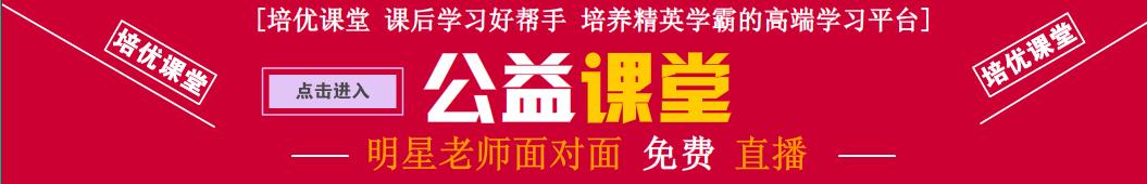 宝宝早教频道 banner