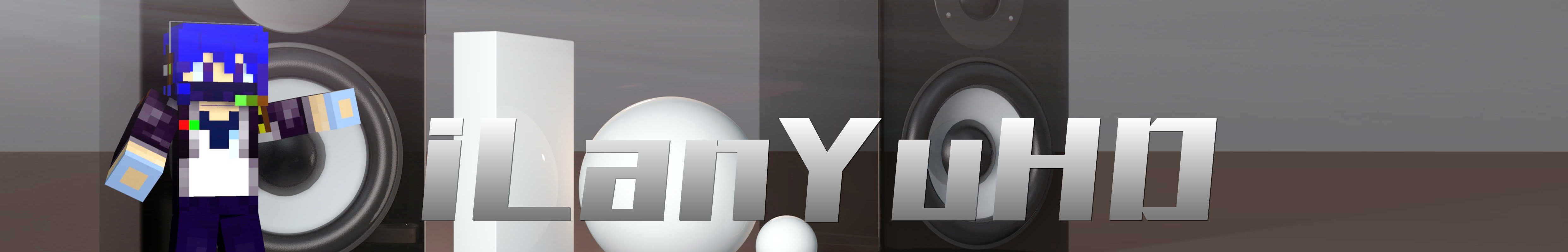 兰玙HD banner