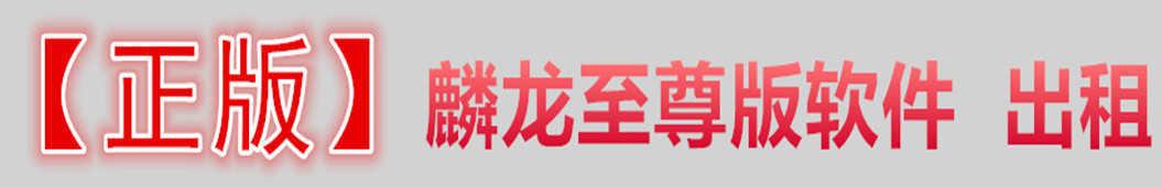 灬常胜将军灬 banner