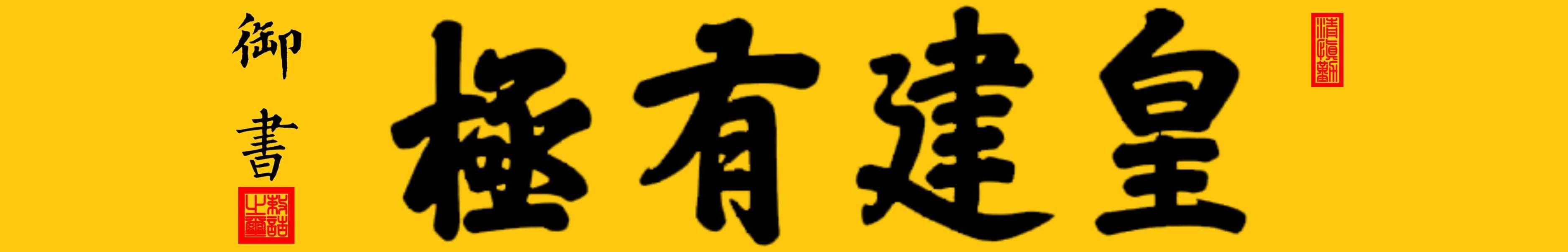 鞠志亮 banner