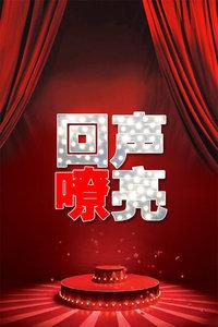 高云翔,兒子,萌翻眾人 20161117