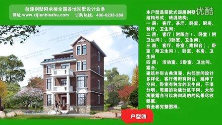 四層別墅設計圖紙 房屋外觀設計效果圖