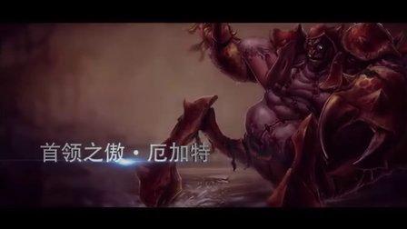 【若風解說】至尊線霸螃蟹!盾與劍的極限結合