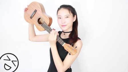 她说-林俊杰-阿澜尤克里里ukulele弹唱教学