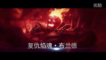 【若風解說】五殺煉獄火男!烈焰焚身輸出爆炸!