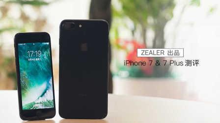 「ZEALER 出品」iPhone 7 & 7 Plus 测评