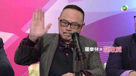 愛.回家之開心速遞 - 宣傳片 04 - 唔使死十次 呢次由龍敢威話事 ()