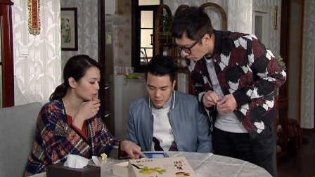 愛.回家之開心速遞 - 第 07 集預告 ()