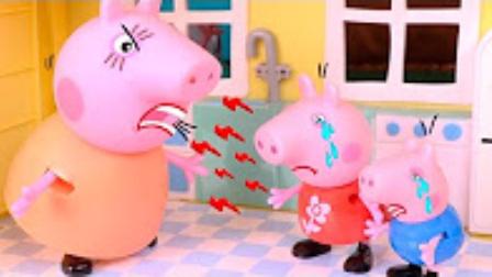 粉红猪小妹弄乱房间被猪妈妈批评 小猪佩奇打扫房间 605